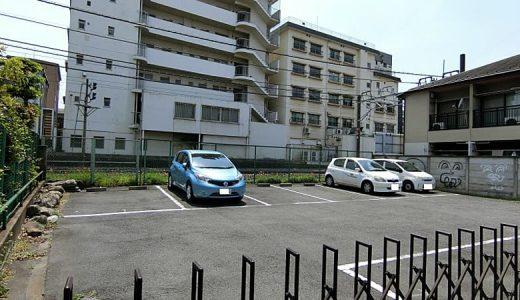 [空なし] 大山東町松澤駐車場