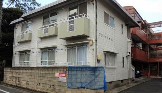 グリーンハイムA号棟/201号室 : 板橋区東新町の賃貸アパート
