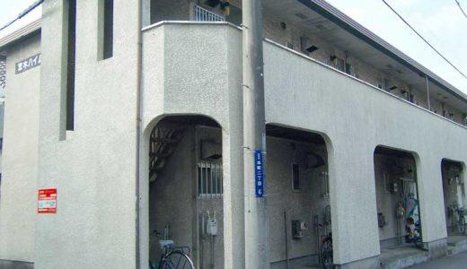 志木ハイム/102号室 : 埼玉県志木市本町の賃貸アパート