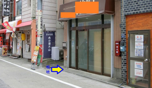 OOKIビル :: 板橋区大山東町 :: 遊座大山商店街 : 貸店舗・事務所