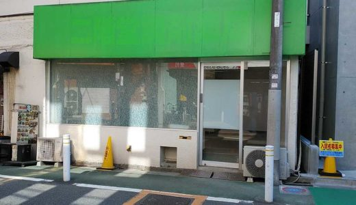 OOWADA店舗 1階部分 :: 板橋区大山町 :: 貸店舗・事務所